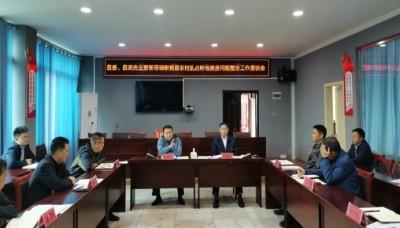 陆再义、吴绍东到县自然资源局调研指导农村乱占耕地建房问题整治工作