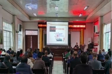 县农业农村局组织基层农技人员开展技术培训