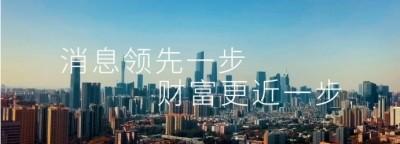 突发!中国发布声明:无限期暂停中澳战略经济对话机制下一切活动